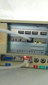 Instalacion real con Dell Optiplex 110gx 512 de RAM procesador PIII 850Mhz 40Gbytes de HD